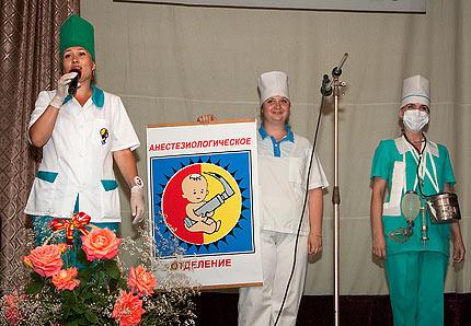 Конкурс медсестер представление участницы