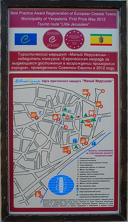 карта-схема маршрута Малый