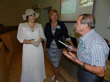 Конференция легкой и пищевой промышленности, Евпатория