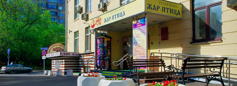 Купить билеты в театр куклачева на кутузовском проспекте