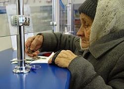 Пенсии женам работающих пенсионеров