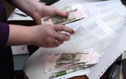 Оформление пенсии для работавших в районах крайнего севера
