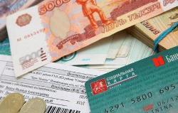 Социальные доплаты к пенсии инвалидам в москве